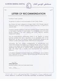 writing a letter of recommendation for yourself cover letter writing a letter of recommendation for yourself