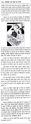 essay on the importance of reading newspaper in hindi