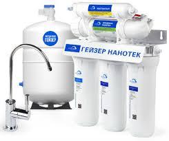 Фильтры для воды <b>Гейзер обратного осмоса</b> - купить <b>фильтр</b> для ...