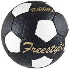 <b>Мяч</b> футбольный <b>TORRES Freestyle</b> F30135 купить недорого в ...