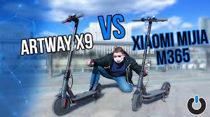 <b>Artway X9</b> против Xiaomi Mijia M365 РЕАЛЬНЫЙ ТЕСТ ДРАЙВ ...