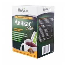 Средства для лечения гриппа и простуды — купить на Яндекс ...