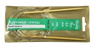 Спицы <b>hobby&pro</b> круговые бамбук 100см, 4,0мм (942140) бс ...