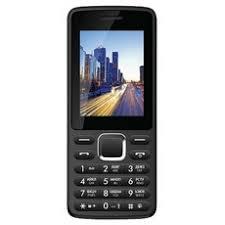 <b>Сотовые телефоны VERTEX</b> - цены