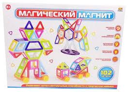 Купить <b>Магнитный конструктор ABtoys Магический</b> магнит PT ...