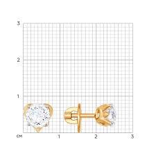Золотые серьги-<b>пусеты</b> (гвоздики) SOKOLOV 81020248_s с ...