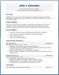 download a free resume  getblown co  a   resume basic resume templates