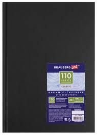 <b>Скетчбук BRAUBERG Art Classic</b> 21 х 14.8 см (A5)... — купить по ...