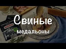 Купить Приправа Kotanyi <b>Перец черный молотый</b> 20г с ...