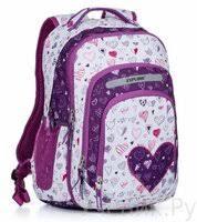 «Школьный <b>рюкзак</b> MODAN модель Explore HEARTS (<b>2 в</b> 1 ...