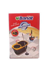 Моп-сет MOPSTAR: <b>Ведро для мытья</b> полов с корзиной д/отжима ...