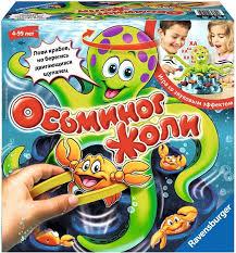 ravensburger настольная игра жоли осьминог
