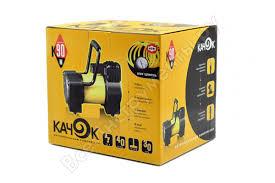 Автомобильный портативный <b>компрессор Качок</b> К90 N - цена ...