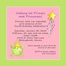princess party invite wording princess party theme princess party invite wording