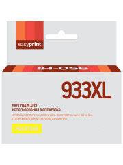 <b>Картридж EasyPrint IH</b>-056 <b>№</b>933XL для CN056AE, желтый ...
