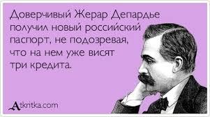 Крымчане должны вернуть кредиты украинским банкам: рано или поздно платить все-таки придется, - банк России - Цензор.НЕТ 3230
