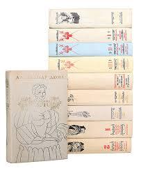"""Книга """"<b>Александр Дюма</b> (<b>комплект из</b> 10 книг)"""" — купить в ..."""