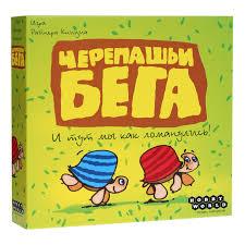 <b>Hobby World Настольная игра</b> Черепашьи бега (2-е издание ...