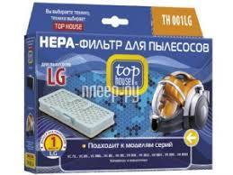 Купить <b>HEPA</b>-<b>Фильтр Top House TH</b> 001LG для пылесосов LG ...
