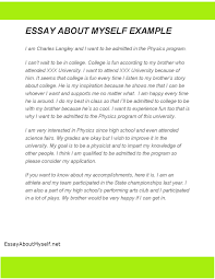 write an essay about yourself how to write a leadership essay college essay describe yourself how to write about myself essay help writing an essay about
