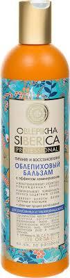 """<b>Natura Siberica Бальзам</b> для волос """"Облепиховый"""", с эффектом ..."""