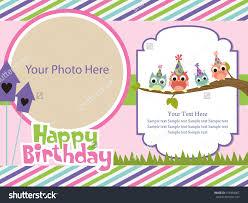 happy birthday invitation com happy birthday invitation for a new style birthday by adjusting a very enchanting invitation templates printable 16