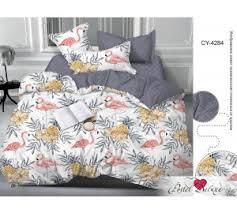 Покупайте <b>постельное белье</b> двуспальное малое выгодно ...