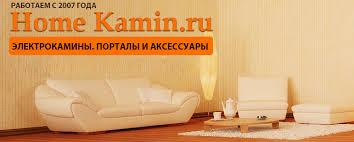 <b>Настенные часы Tomas Stern</b> 8010 - купить в Москве по выгодной ...