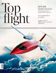 Top Flight by Veronika Sipeeva - issuu