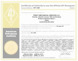 trinity receives api certifications trinity holdings obtaining the api certifications permits trinity to manufacture a variety of standardized products for the growing oil and gas industry which include