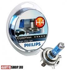 Галогенная автомобильная <b>лампа Philips Crystal</b> Visions H1 55W ...