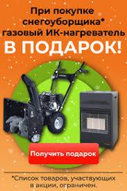 Продукция <b>Eurolux</b> - купить в Москве дешево в интернет ...