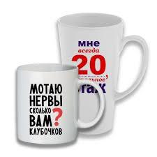 <b>Термостакан Smoothy</b>, <b>черный</b> - indjini.ru