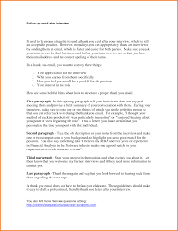 8 follow up email after interview sample expense report follow up email after interview by leavalencia03