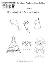 Christmas Worksheet for Children - Free Kindergarten Holiday ...Kindergarten Christmas Worksheet for Children Printable