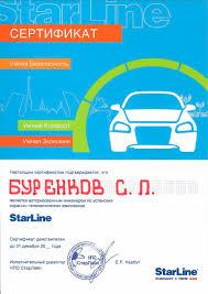 Купить <b>Штатная магнитола Parafar</b> для Audi Q7 2010-2013 на ...