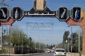 جوهرة الغرب الجزائري تلمسان  تفضلو فقط هنا اهلا وسهلا بالجميع images?q=tbn:ANd9GcT