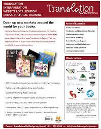 translation by design flyers brochures translation by design translation for publishers and authors