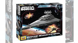 <b>Сборная модель Звезда</b> (<b>zvezda</b>) <b>Имперский</b> звездный ... купить в ...