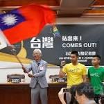 images?q=tbn:ANd9GcTXKgZ8e xRI6jvGoi95AMDANWyCKaqOKCfnWmQ1wxPxr3L5H  IPdj2 g1Kj hKCbkLu96ZmjZ1P0 - ゲイゲームズで台湾旗禁止? 「中国が圧力」と活動家ら非難