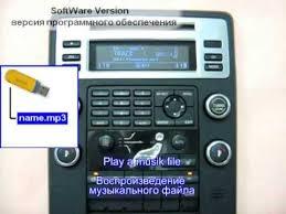 "Инструкция на MOST USB адаптер ""SKIF-Volvo"" - YouTube"