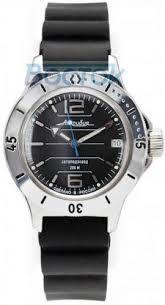 <b>Мужские часы Восток</b> Амфибия <b>120695</b>