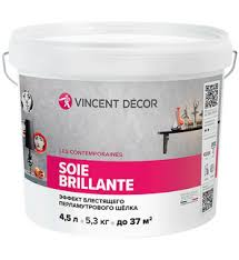 <b>Vincent Decor Soie</b> Brillante (Суа Брийант) - цена ...
