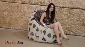 Бескаркасное <b>кресло</b> пенек или мешок - YouTube