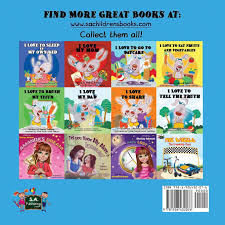 com i love to keep my room clean bedtime stories com i love to keep my room clean bedtime stories children s book collection volume 6 9781926432076 shelley admont books