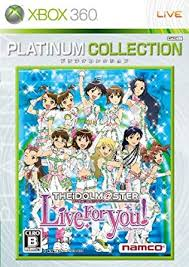 The Idolm@ster: Live for You! (Platinum Collection ... - Amazon.com