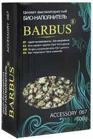 """<b>Био</b>-<b>наполнитель</b> для фильтра Barbus """"<b>Цеолит</b>"""", 500 г — купить в ..."""