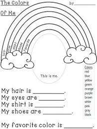 All about me, About me and Rainbows on PinterestAll About Me Rainbows {Freebie} Whimsy Workshop Teaching