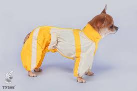 <b>Комбинезон</b> для собак <b>Тузик Пекинес</b>, тёплый купить в Москве ...