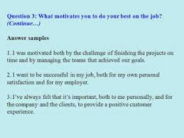 custodian interview questions and answers